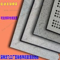 深圳防静电地板 全钢PVC防静电地板沈飞高架地板