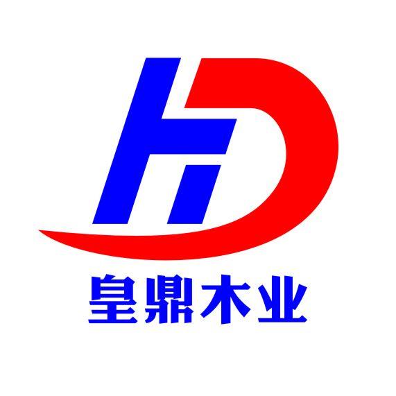 重庆皇鼎木业有限公司官网