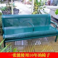 供应铁艺户外椅  批发铁艺户外椅 铁艺户外椅采购 铁艺户外椅