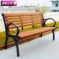 小区公共座椅  花园小区公共座椅  小区公共座椅价格
