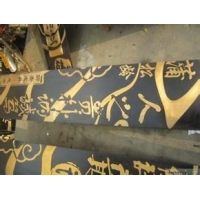 供应H65黄铜板、压花黄铜板