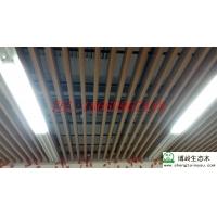 生态木吊顶 40*45天花 酒店商业大厅天花吊顶材料