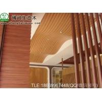 贵阳竹木纤维集成墙面装修吊顶博岭生态木厂家直销