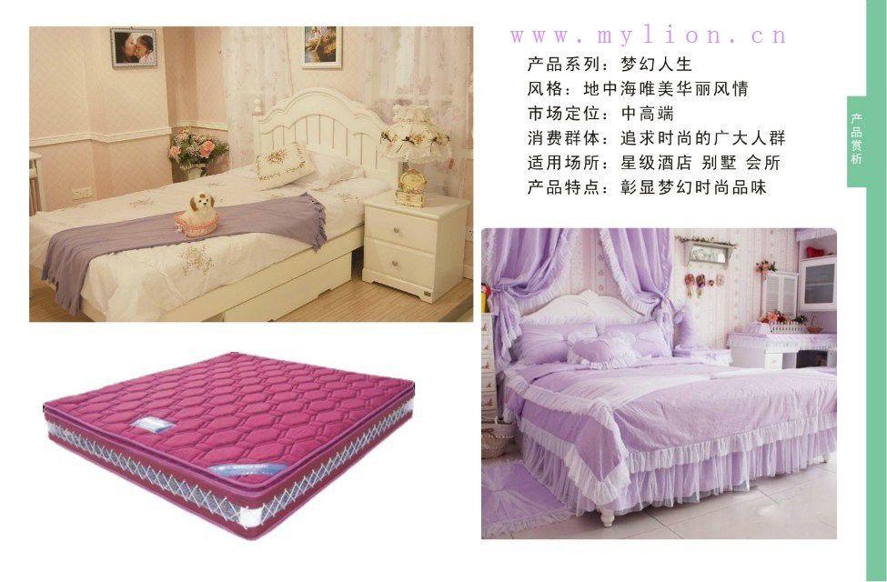 专供四/五星级酒店客房用品——床垫