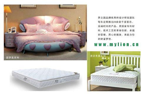 家纺卖店/家具卖场/家居生活馆——床垫