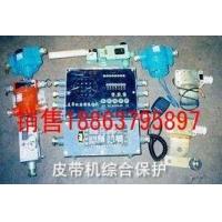 矿用皮带机综合保护控制装置
