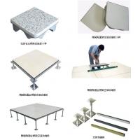 陶瓷花岗石贴面全钢架空活动地板