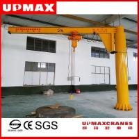 苏州1吨立柱式悬臂起重机欧式悬臂吊行车