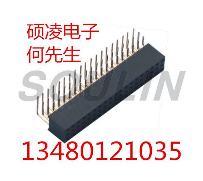 硕凌电子 PH2.54MM 镀锡 镀金排针 排插连接器