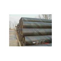热轧钢管、热扩钢管、焊接钢管