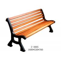 防腐木座椅,小区座椅,公园椅休闲椅