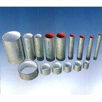 联塑钢塑管-联塑价格15-300建筑建材