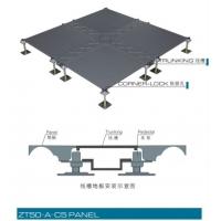 苏州OA网络地板-硫酸钙地板-磁性PVC-【方臣】抗静电地板