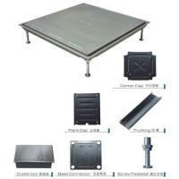 【方臣】中空网络地板·瓷砖面地板·PVC地板·OA智能地板