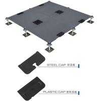 扬州瓷砖面防静电地板-【方臣】硫酸钙地板-永久性防静电PVC
