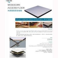 南通木质高架活动地板-镇江PVC封边网络地板-南京方臣防静电