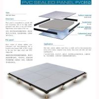 宿迁PVC封边硫酸钙地板-南京方臣防静电地板厂