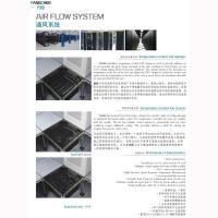 连云港静电地板-防静电地板-南京方臣防静电地板