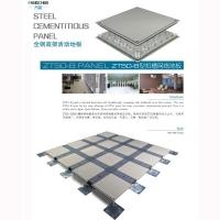常州ZT500-B型扣槽网络地板-南京方臣防静电地板