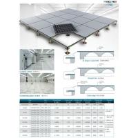 防静电地板【方臣】PVC地板*无边地板*欧式地板*网络线槽地