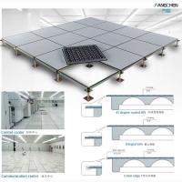 南京多层包边木地板-【方臣】全钢高架活动地板,