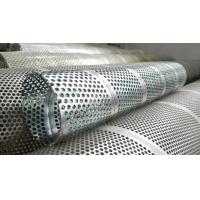 江苏热销不锈钢耐高温冲孔螺旋管优质冲孔螺旋管