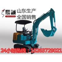 质保DC8022微型履带式挖掘机