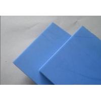 PPA板___价格_____蓝色