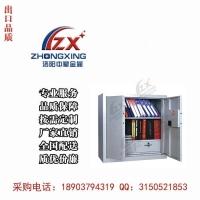 钢制保密柜  文件储存柜