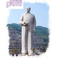 毛泽东雕像石雕毛主席站坐半身像