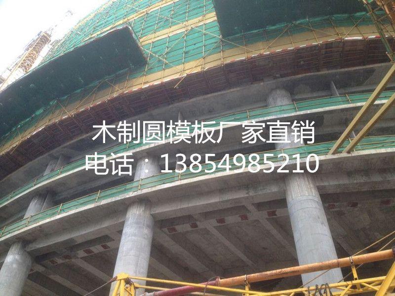 建筑圆柱子,圆柱模板制作图片