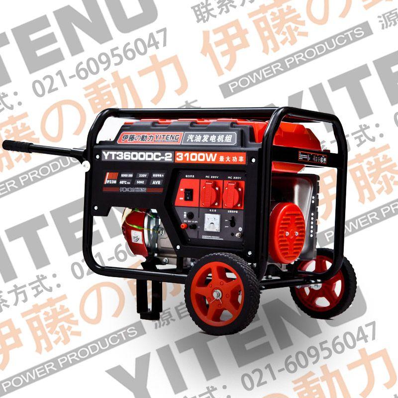 伊藤发电机YT3600DC-2
