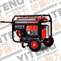 伊藤5KW电启动汽油发电机供货