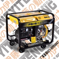 车载式3KW柴油发电机尺寸