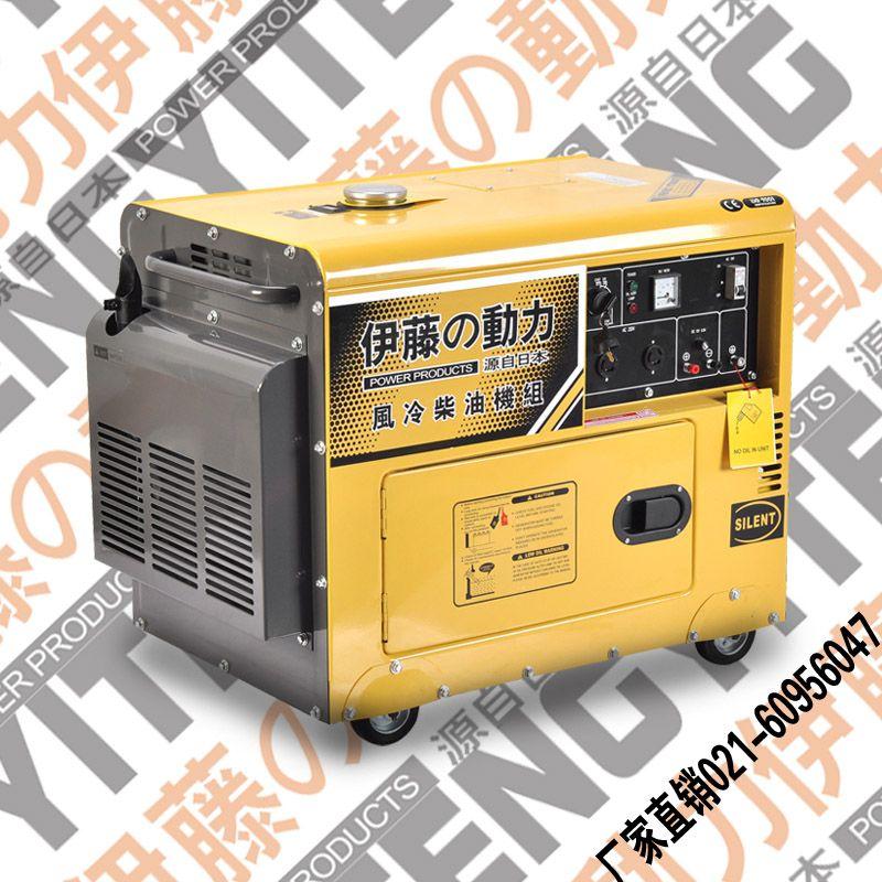 5KW全自动切换柴油发电机报价