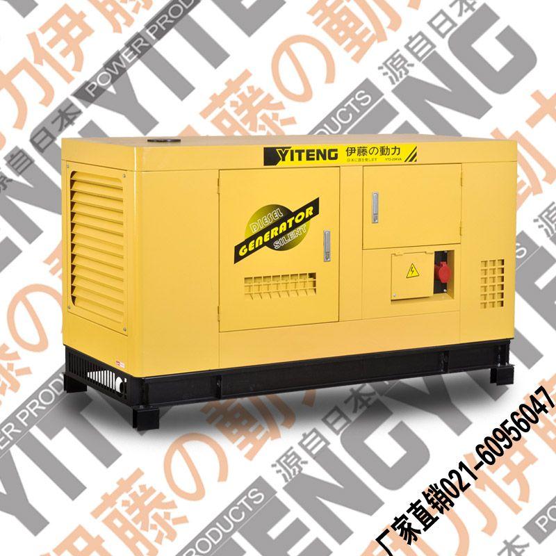 工程建筑用柴油发电机功率40KW