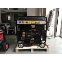 YT280A柴油发电电焊机一体机