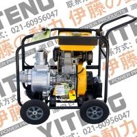 4寸便携式柴油机矿用水泵