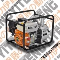 3寸伊藤YT30WP汽油机抽水泵