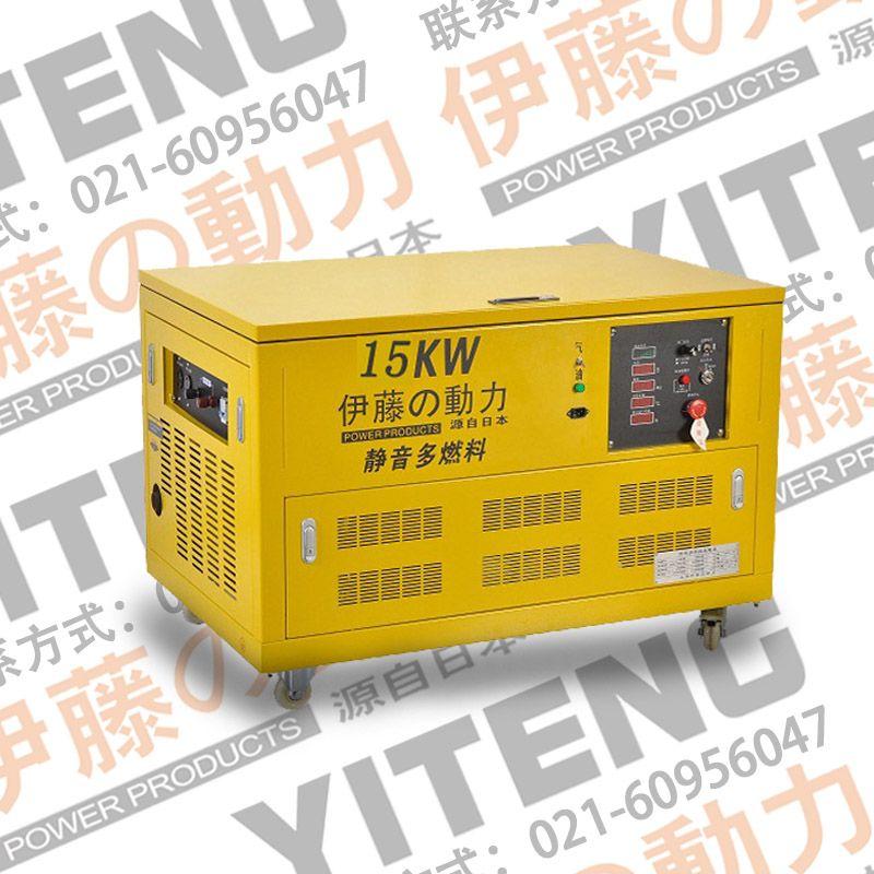 伊藤动力15KW汽油发电机型号品牌
