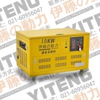 15KW自启动汽油发电机参数