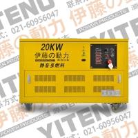 伊藤带轮子20KW汽油发电机380V电压