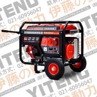 5KW三相汽油发电机380V伊藤YT6500DCE3-2