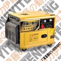 YT6800T3-5KW伊藤柴油发电机380V