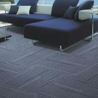 办公室沥青底方块地毯