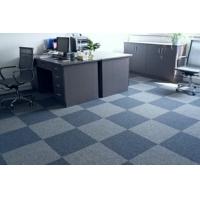 艺欣园沥青底方块地毯
