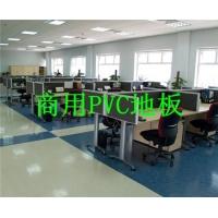 青岛大巨龙商用PVC卷材塑胶地板