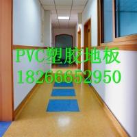 青岛医用PVC卷材塑胶地板