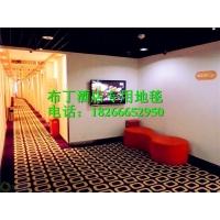供应青岛布丁酒店走廊地毯