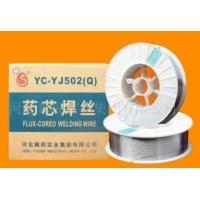 HB-YD988(Q)耐磨药芯焊丝